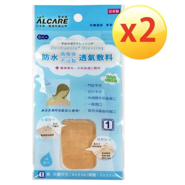 【Alcare 愛樂康】防水透氣敷料1號(防水、OK繃、敷料-2入組)