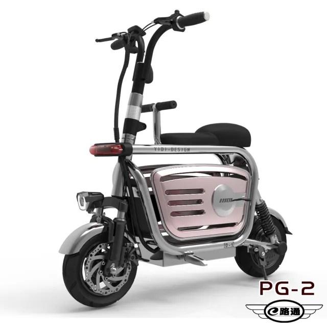 【e路通】PD-6 寵愛 48V 高碳鋼 鋰電 10AH 寵物親子 LED燈 摺疊電動車(電動自行車)