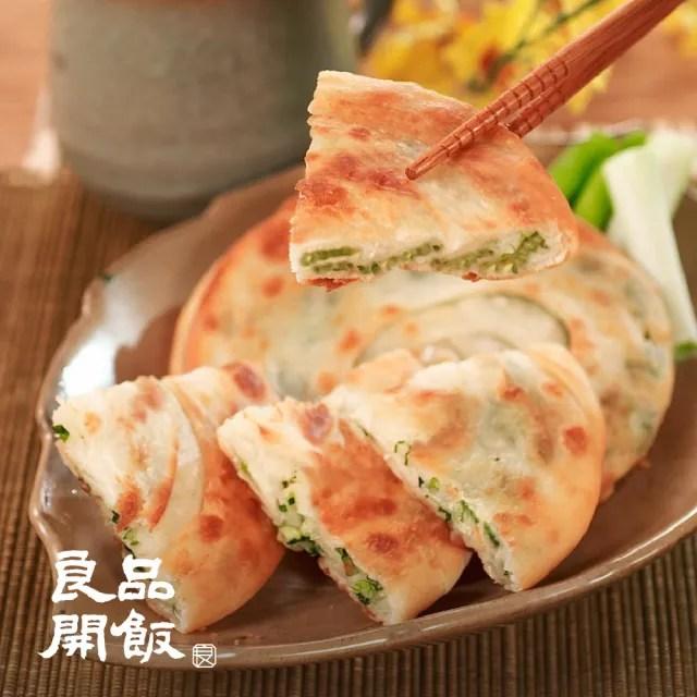 【良品開飯】產地系列 咬一口 三星蔥油餅 1包(每包5片 蔥油餅 宜蘭 三星蔥)