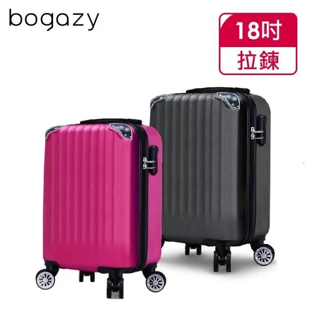 【Bogazy】城市漫旅 18吋超輕量行李箱廉航款登機箱(多色任選)