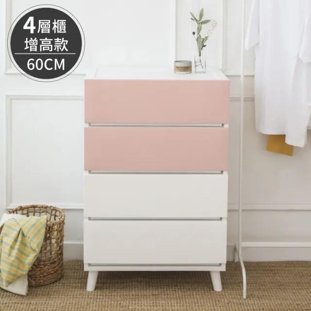 【韓國SHABATH】時尚簡約附腳增高款四層收納櫃/收納箱/衣物櫃-60CM(四色可選)