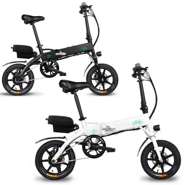【趣野】FIIDO F1 遠洋通勤版110KM 電動摺疊自行車(電動車 腳踏車 自行車 折疊車)