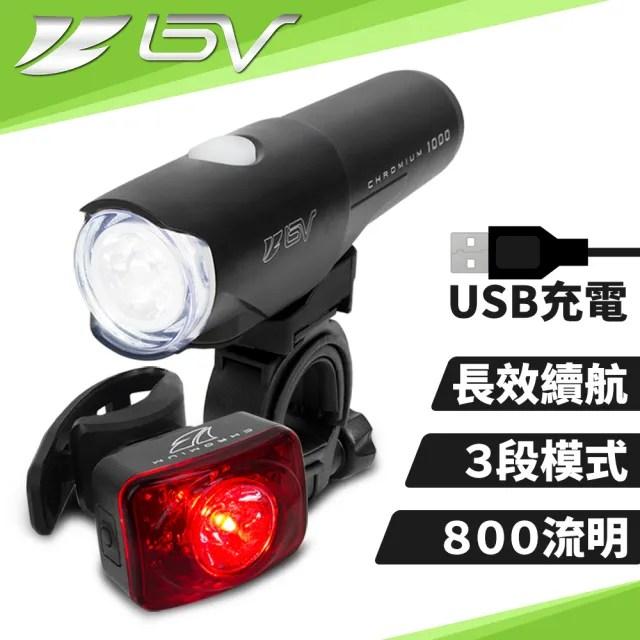 【BV】高亮度800流明 USB充電 自行車前燈後燈組 自行車燈 腳踏車燈(IP44專業防水 山路夜騎款)
