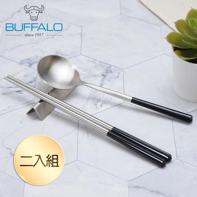 【Buffalo 牛頭牌】雅潔隨身餐具組-買一送一(三角筷+三角湯匙+餐具袋)