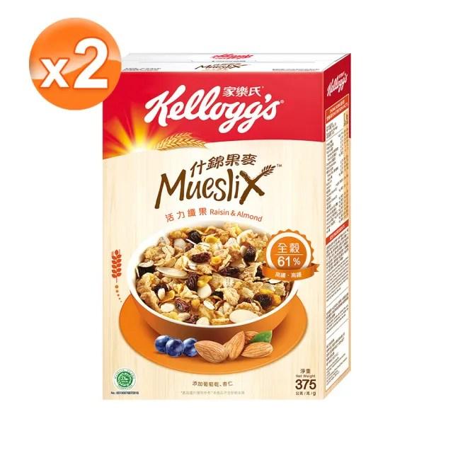 【家樂氏Kelloggs】什錦果麥–活力纖果375gX2(早餐麥片/穀片)