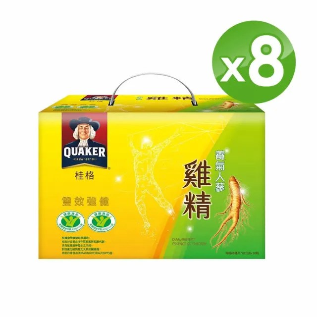 【QUAKER 桂格】桂格養氣人蔘雞精禮盒68ml*144入