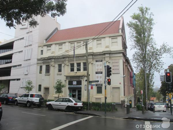 Музей Sydney Jewish Museum (Австралия, Сидней) фото