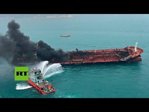 Un petrolero explota y se incendia frente a una isla de Hong Kong