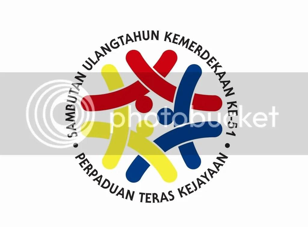 Logo Hari Kemerdekaan ke 51
