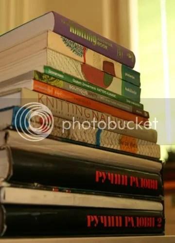 sve pletacke knjige