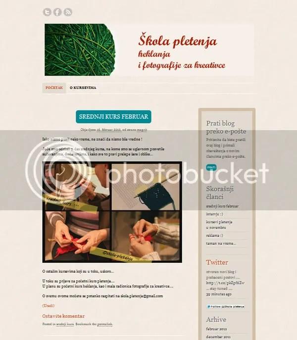 blog print screen