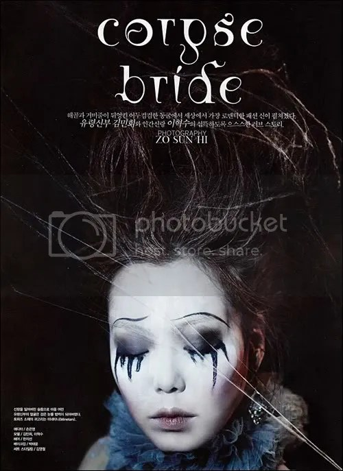 VOGUE Korea,Tim Burton,The Corpse Bride,The Greyest Ghost