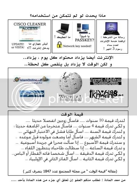 Kartun page 2