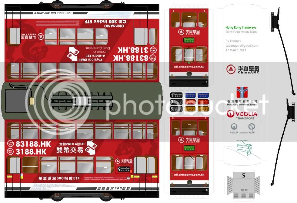 [紙電車] 華夏滬深300指數ETF - 香港電車 (R2) - hkitalk.net 香港交通資訊網 - Powered by Discuz!