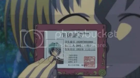 Hayates Student ID back in the 14th episode of Season 1, cookies for you if you can spot anymore difference. Except for his dp.
