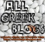 all greek blogs