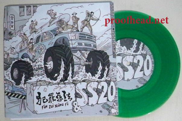 FanZui Xianh Fa + SS20 Split