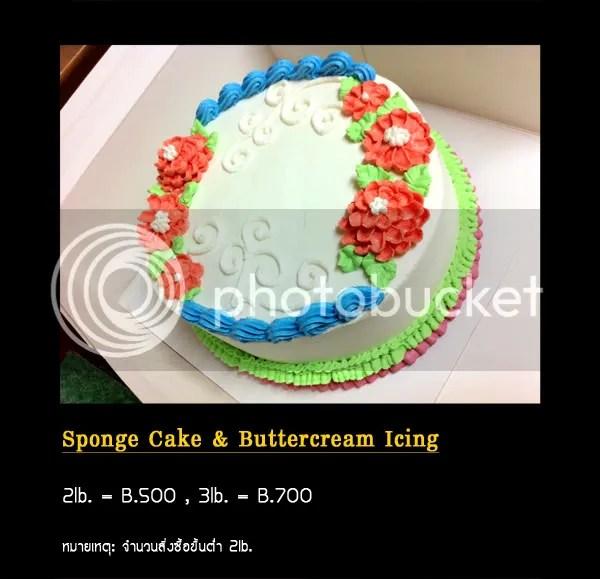 Sponge Cake & Buttercream Icing