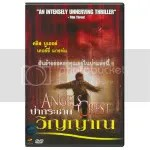 Angels Crest DVD