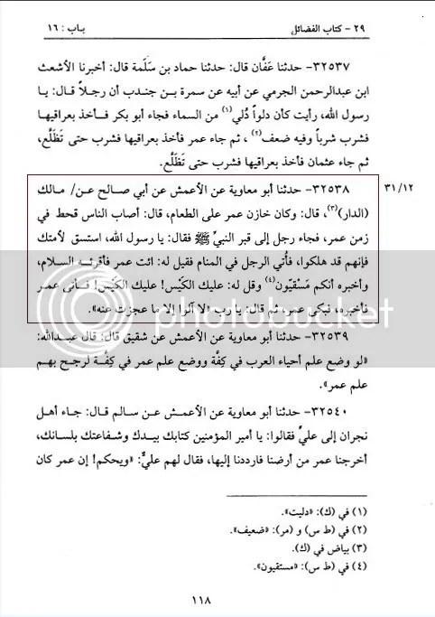 tawasul22.jpg