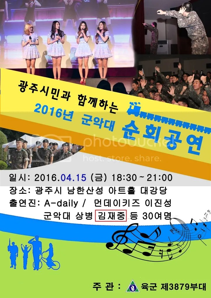 photo 2016 Military_Band_Tour_zpsoecokhtw.jpg