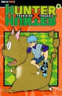 TÉLÉCHARGER MANGA WS 104 SHOUNEN HUNTER