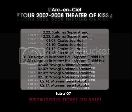 theaterofKISS-schedule