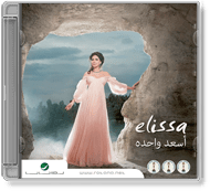 Elissa - The Happiest One!