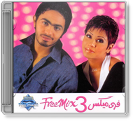 Tamer Hosny Ft. Sherine - Free Mix Vol.3