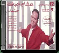 Hisham Abbas - Habbet-ha