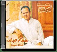 Hisham Abbas - Kalam Elleil