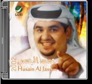 Hussain Al Jassmi - Al Jassmi 2002