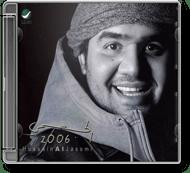 Hussain Al Jassmi - Al Jassmi 2006