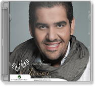 Hussain Al Jassmi - Al Jassmi 2010