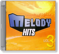 Various Artists - Melody Hits Vol.3