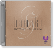 Mohamed Hamaki - Instrumental Album