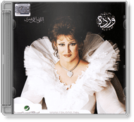 Warda - Elly Da'a Men Oumry