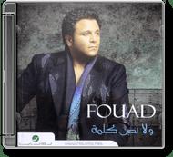 Mohamed Fouad - Wla Nos Kelma