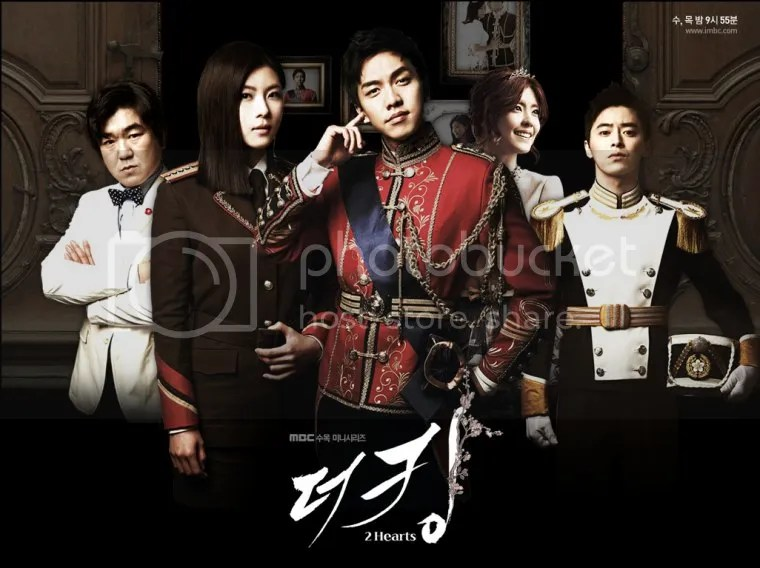 king2hearts photo 3133241070_1_2_cxLi754T_zpsf153fee5.jpg