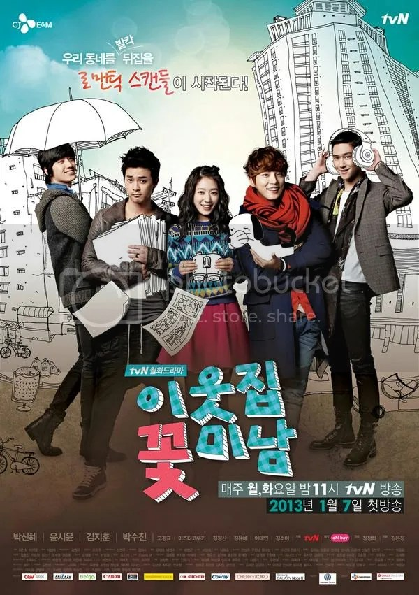 fbnd photo Flower-Boy-Next-Door-Poster-3_zps5c009e05.jpg
