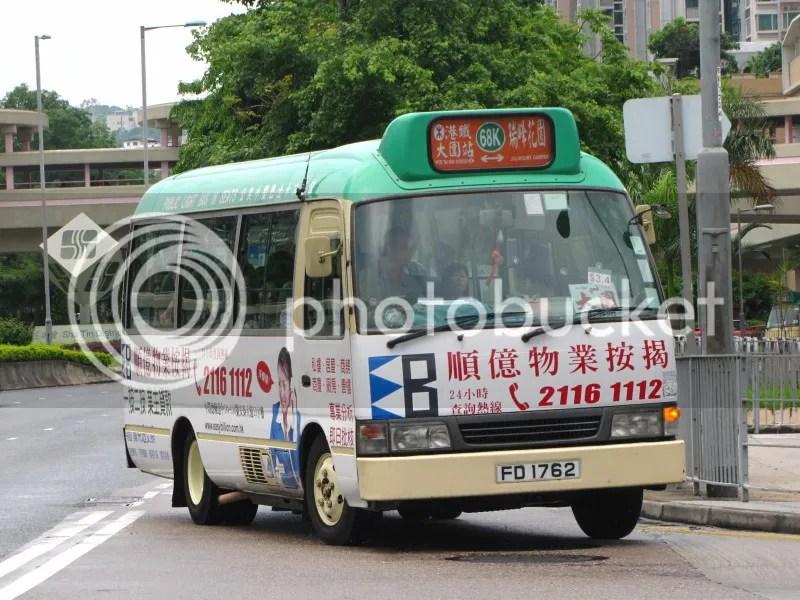 新界68K短途車 - 小型巴士多媒體分享區 (M2) - hkitalk.net 香港交通資訊網 - Powered by Discuz!