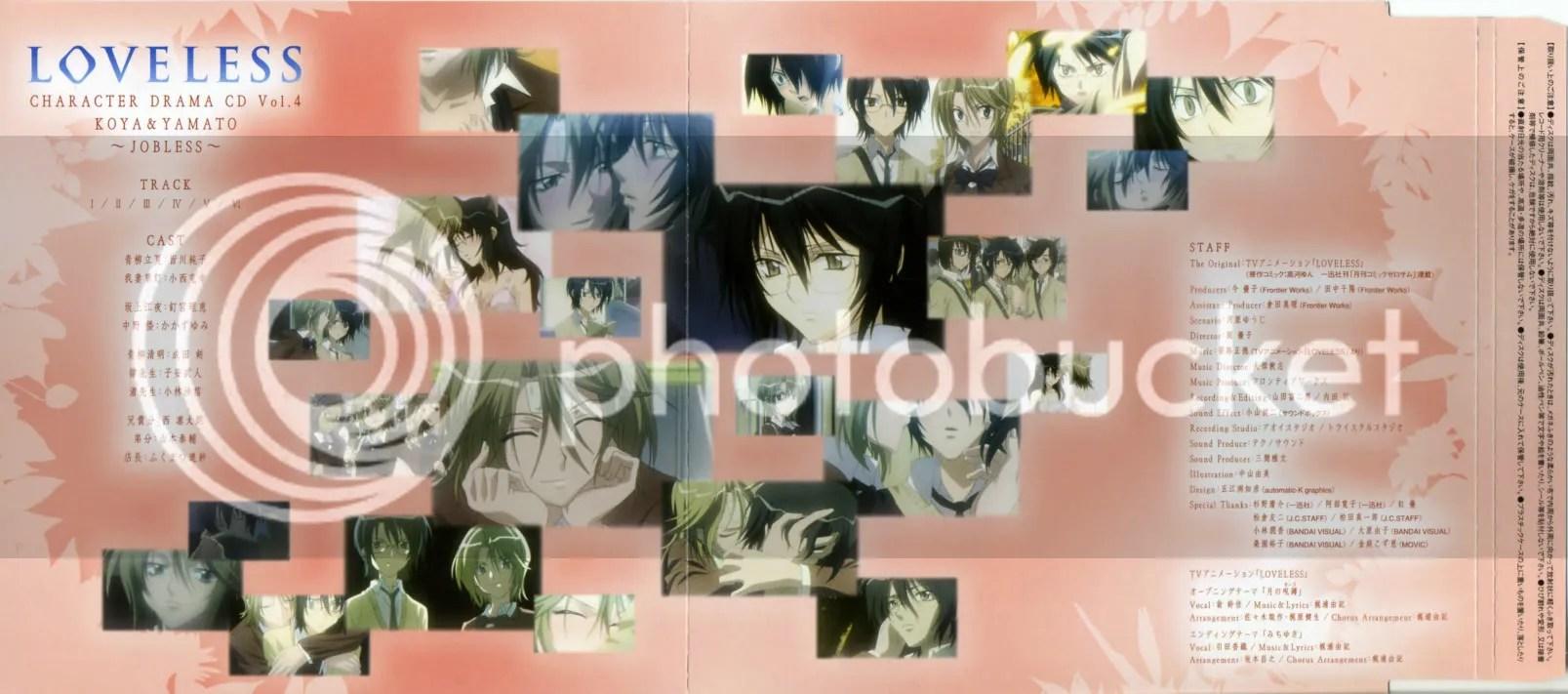 Loveless Drama CD 2.