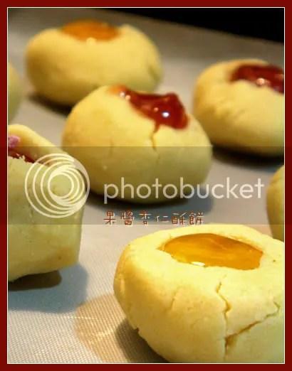 果酱杏仁小酥饼