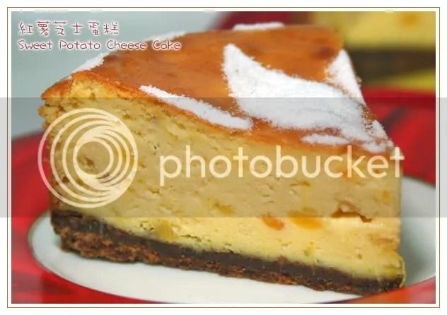 红薯芝士蛋糕