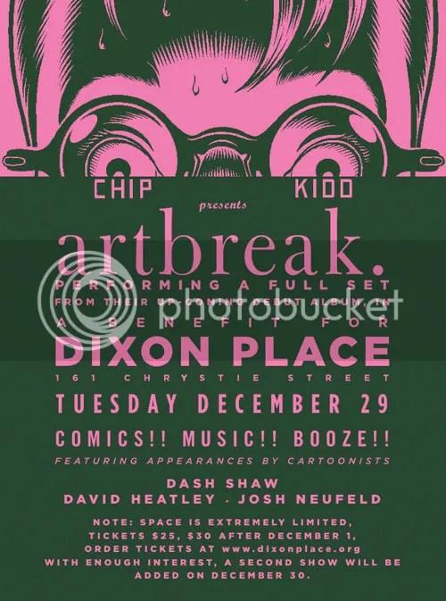 artbreak flyer