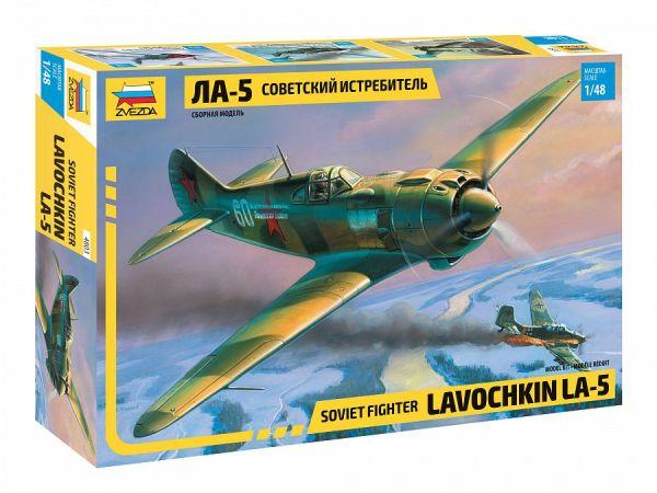 """Самолет """"Ла-5"""""""