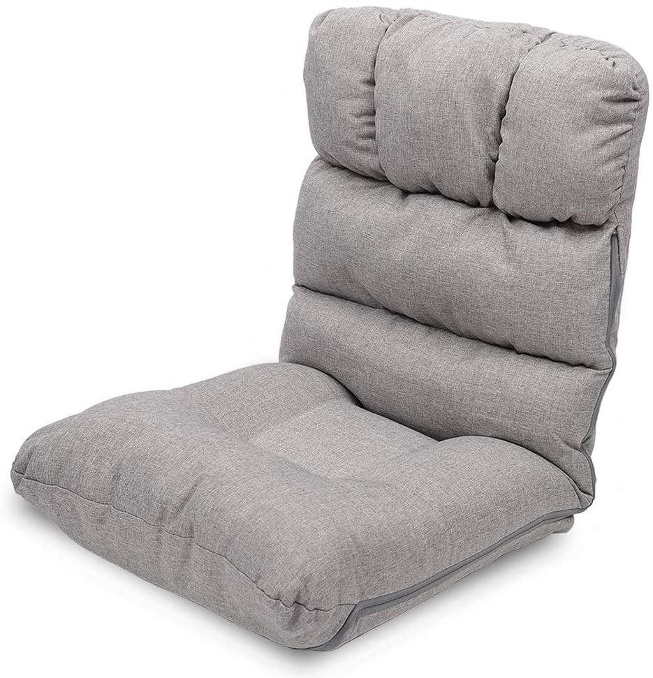 waytrim indoor adjustable floor chair 5 position folding on Kids Floor Chair id=16128