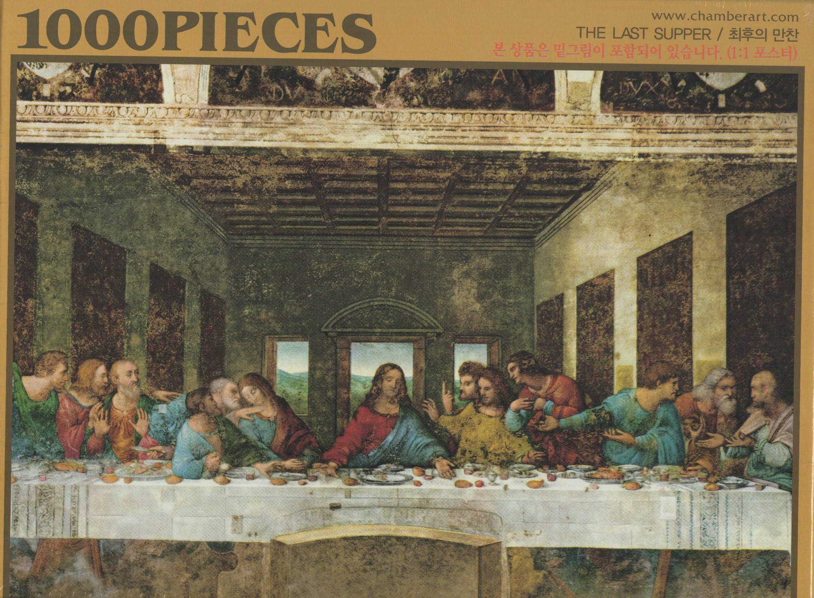 Last Supper Piece Puzzle