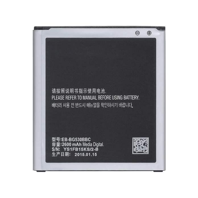 Replacement Battery For Samsung Galaxy J3 Prime Mobile Phones Eb Bg530bbc 2600mah 3 8v Lithium Ion Walmart Com Walmart Com