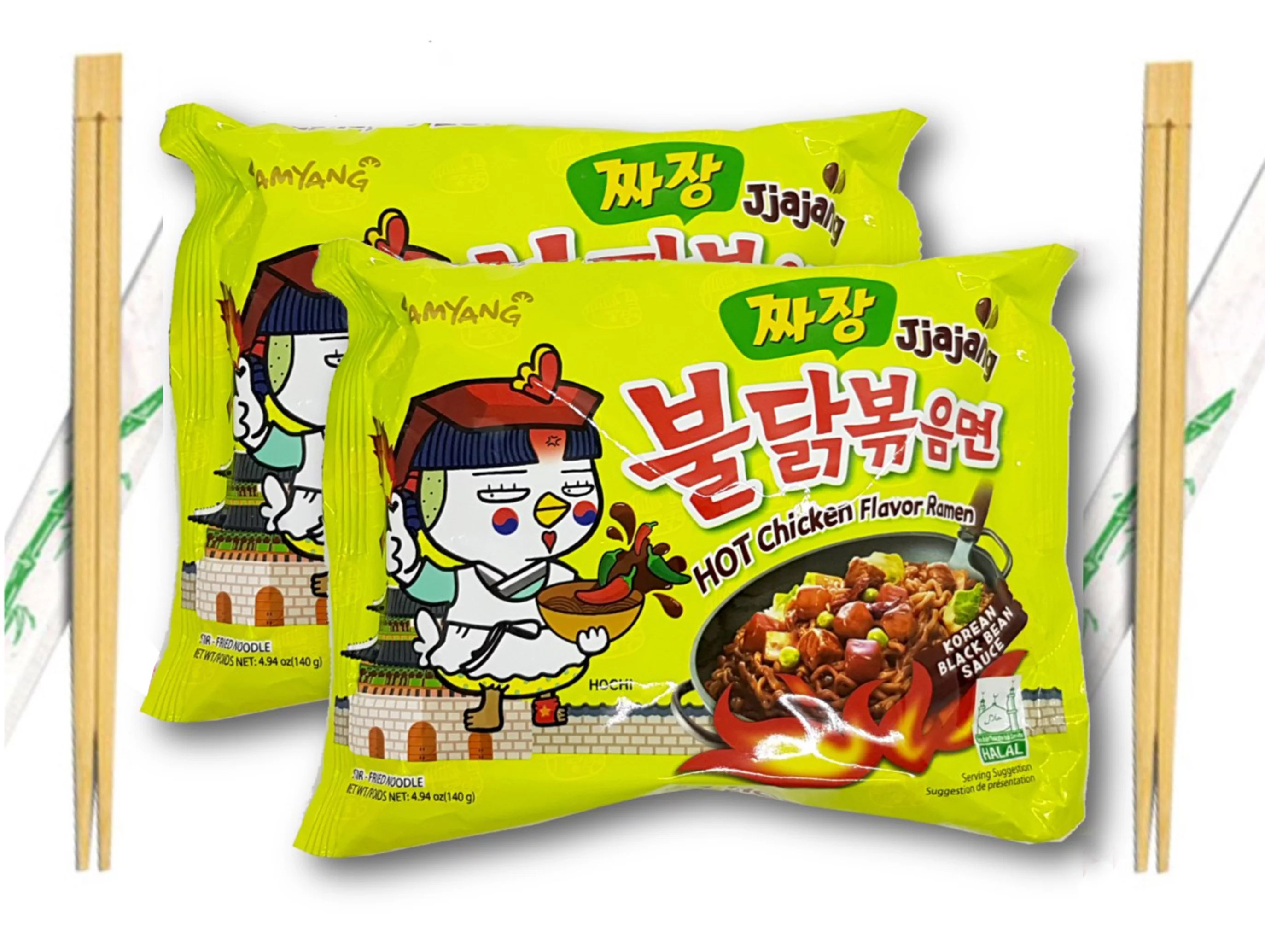 Black Pasta Walmart Noodles Bean